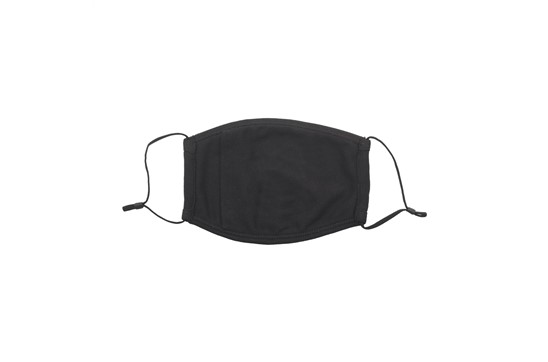 Wiederverwendbare MNS Maske aus Cotton: Bequeme, weiche und atmungsaktive zweilagige Werbemaske aus 100% Baumwolle (2 x
